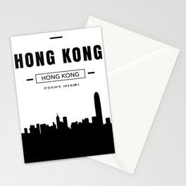 Hong Kong Skyline Minimalist Cityscape Stationery Cards