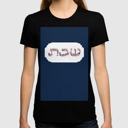 Navy and Spring Flowers Shabbat Decor T-shirt