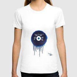 Nazar Ayin (We Lived, B****) T-shirt