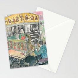 sketch_sesame oil chicken stall Stationery Cards