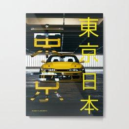 Tokyo Metal Print