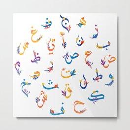 alphabet arabic letters Metal Print