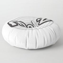 Mister Zee Floor Pillow