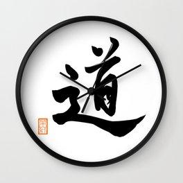 道 -Way, morals- Wall Clock