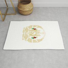 Golden National Emblem of Afghanistan  Rug