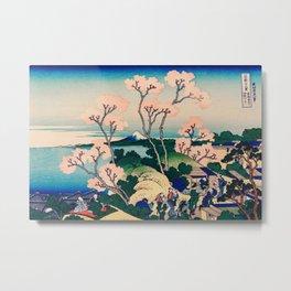 Katsushika Hokusai - Goten-Yama Hill, Shinagawa on the Tokaido Metal Print