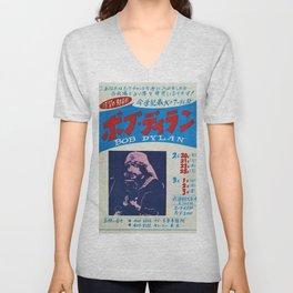 Rare Vintage Bob Dylan 1978 Tokyo, Japan Concert Poster Unisex V-Neck