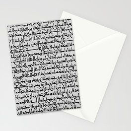 Ancient Arabic on Grey Stationery Cards