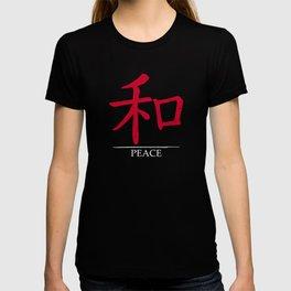 Japanese symbol for PEACE | KANJI T-shirt